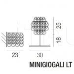 Настольный светильник MINIGIOGALI LT Vistosi