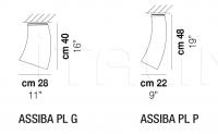 Потолочный светильник ASSIBA PL Vistosi