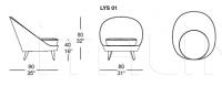 Кресло Lysa IL Loft