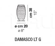 Настольный светильник DAMASCO LT G/P Vistosi
