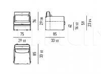Кресло Luggage Minotti