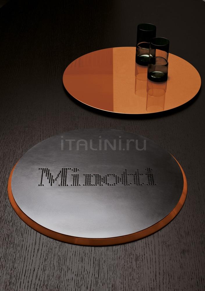 Поднос Turner Minotti