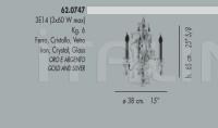 Настольный светильник 62.0747 Banci
