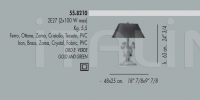 Настольный светильник 55.8210 Banci