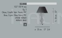 Настольный светильник 55.4448 Banci