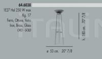 Напольный светильник 64.6038 Banci