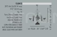 Подвесной светильник 12.0412 Banci