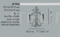 Настенный светильник 39.7956 Banci