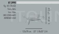 Журнальный столик 87.3990 Banci