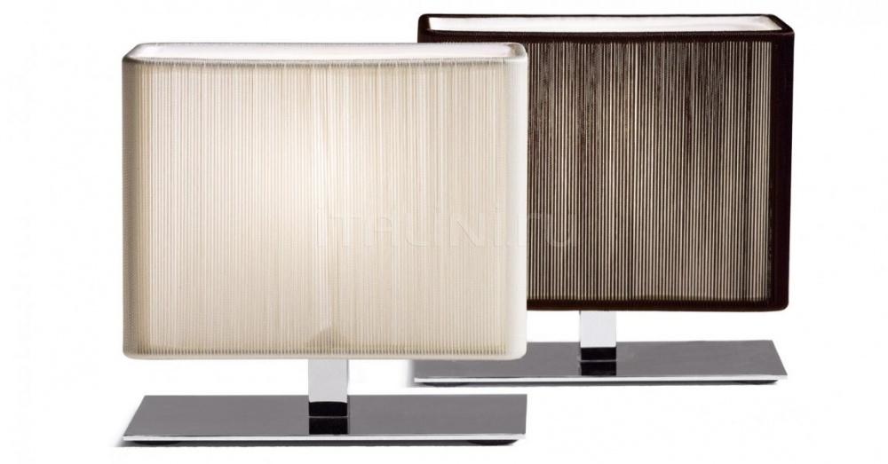 Настольный светильник LT CLAVI XP Axo Light