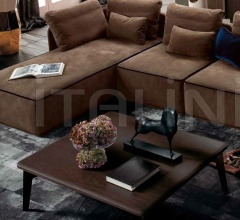 Журнальный столик Soho фабрика Smania