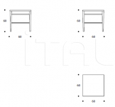 Столик Cubic Smania