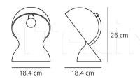 Настольный светильник Dalu Artemide