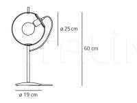 Настольный светильник Miconos Artemide