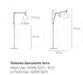 Торшер Tolomeo basculante terra Artemide