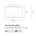 Потолочный светильник Tian Xia 500 soffitto Artemide