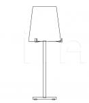 Настольный светильник CHIARA FontanaArte