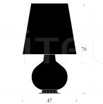 Настольный светильник FONTANA TOTAL BLACK FontanaArte
