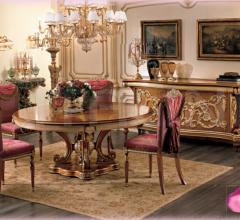 Стол обеденный 6096 фабрика Riva Mobili D`Arte