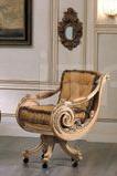 Кресло 6251 фабрика Riva Mobili D`Arte