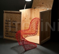 S Wire Chair
