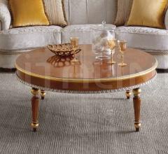 Кофейный столик 2730 фабрика Scappini & C
