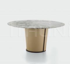 Стол обеденный Papier фабрика I4 Mariani