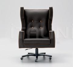 Кресло офисное  Cassandra фабрика I4 Mariani