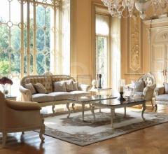 Кресло Tudor фабрика Arte Arredo