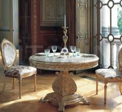 Круглый стол Limoges фабрика Arte Arredo