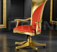 Luxury classic chairs, Art. 3241: Office armchair