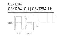 Стул BESS CS/1294 Calligaris