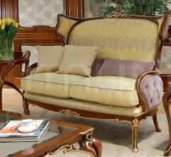Двухместный диван 585D фабрика Medea
