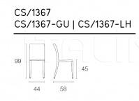 Стул BESS CS/1367 Calligaris