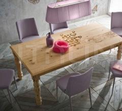 Стол обеденный Pascal фабрика Sedit