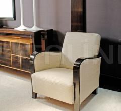 Кресло A 1293/1/E фабрика Annibale Colombo