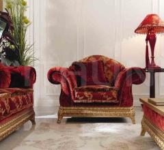 Кресло S201 фабрика Giorgiocasa