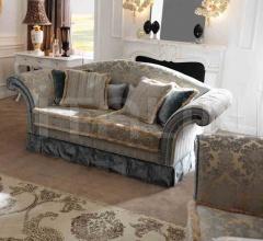 Двухместный диван S122 фабрика Giorgiocasa