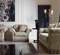 Кресло S241 фабрика Giorgiocasa