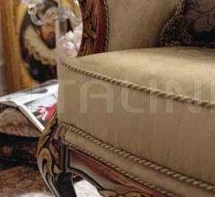 Кресло S261 фабрика Giorgiocasa