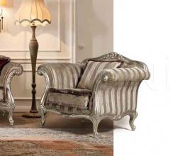 Кресло S151 фабрика Giorgiocasa