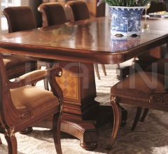 Dining table (Versailles)