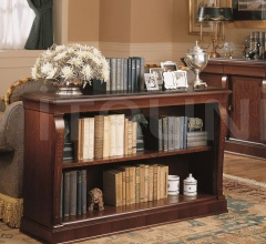 Low bookcase - console