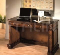 Computer desk (Zafiro)