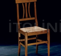 Udine Chair