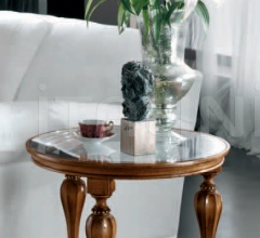 Forli Coffee Table