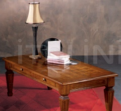 Frascati 130 Coffee Table