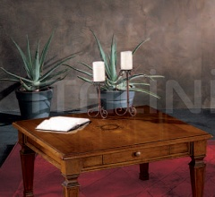 Frascati 90 Coffee Table