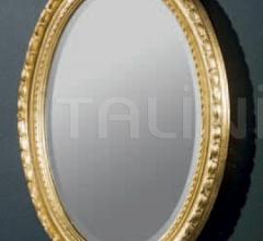 Bagheria Mirror