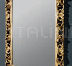 Gubbio Mirror